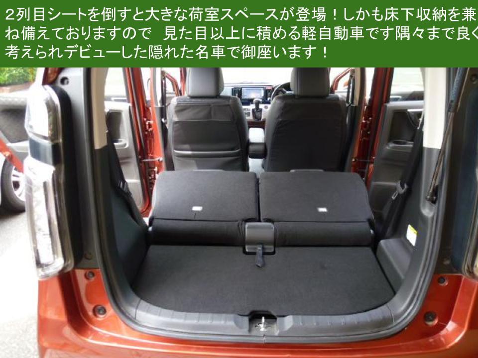 ホンダ N-ワゴンカスタムGAパッケージ 純正SDナビ+ワンセグTV+CD+DVD再生 BKカメラ 先進装置 キセノン