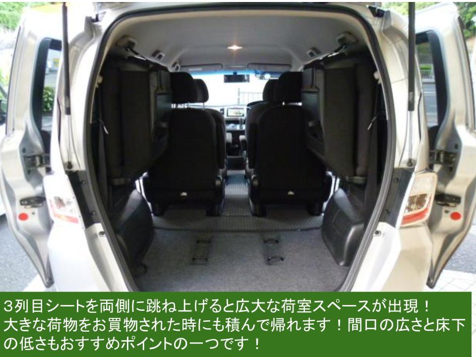 ホンダ フリードGジャストセレクション 3列6人乗り 純正SDナビ+TV付き パワースライド ETC
