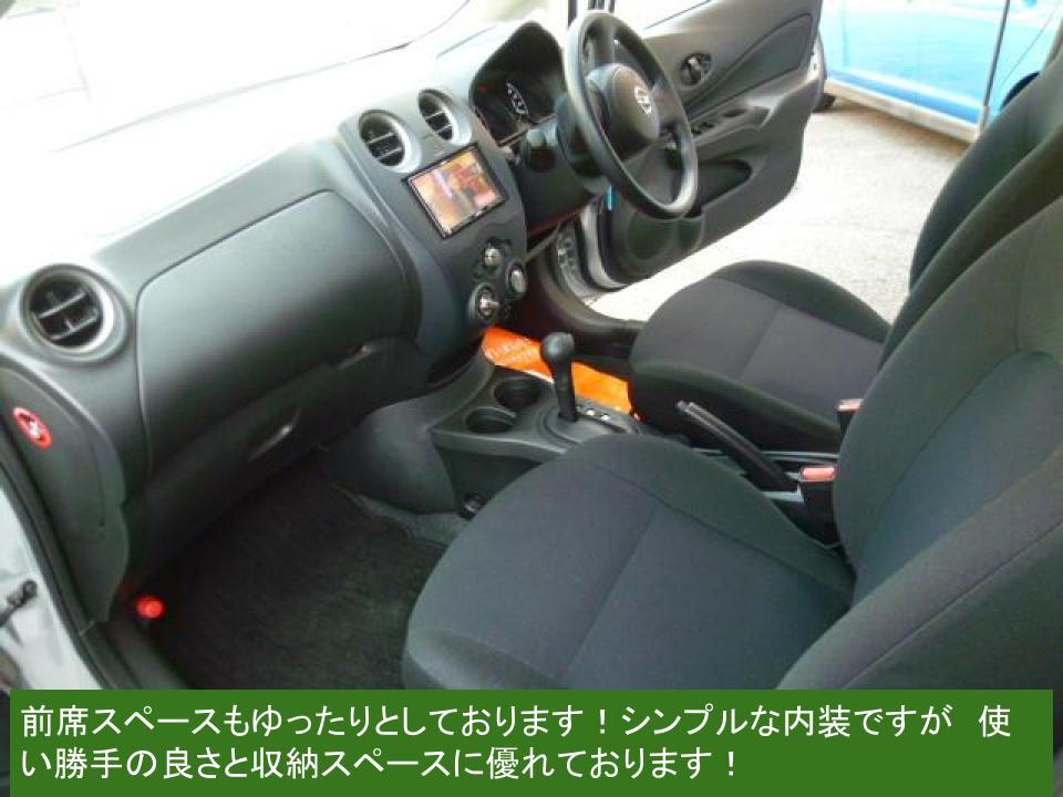 日産 ノートS 社外SDナビ+ワンセグTV+CD ドラレコ ETC