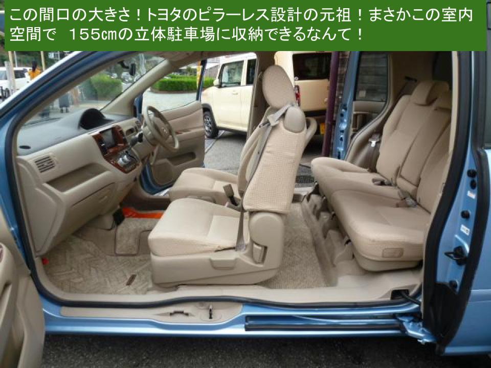 トヨタ ラウムGパッケージ 社外地デジSDナビ+BKカメラ 両側スライドドア 社外LEDライト+ドラレコ+アルミ付き