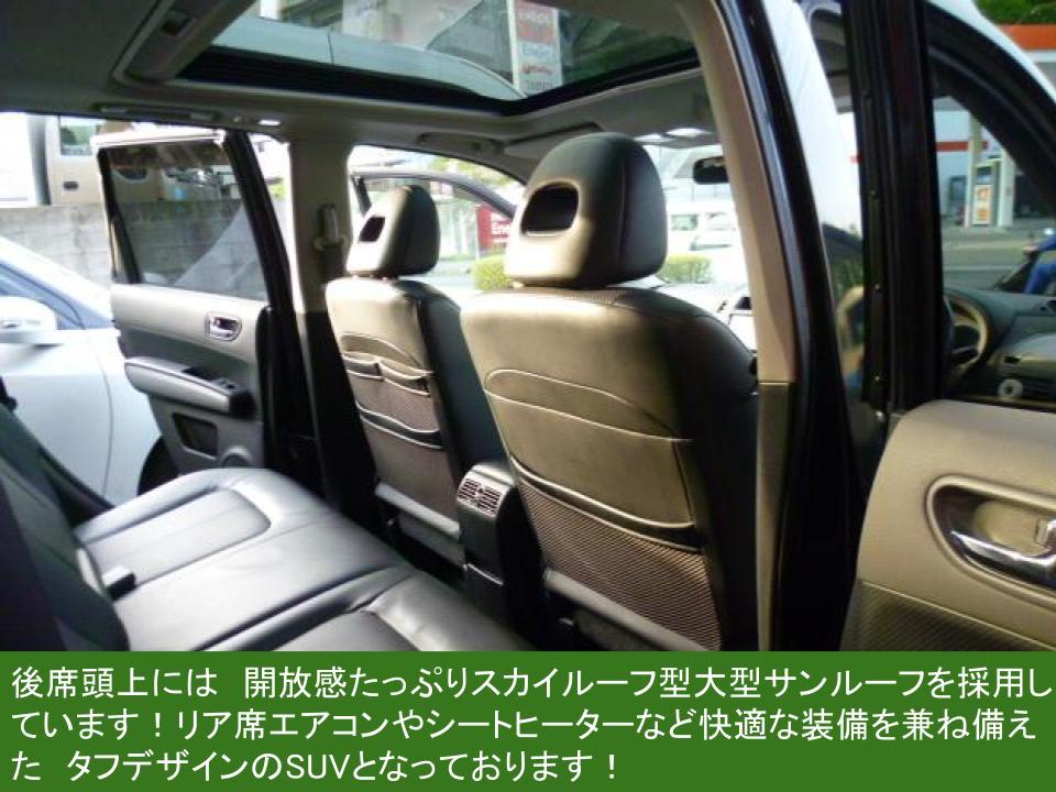 日産 エクストレイル20Xt 4WD 純正地デジHDDナビ+BKカメラ キセノン インテリキー サンルーフ